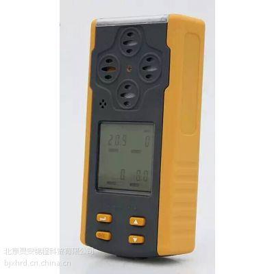 有限空间安全作业气体检测仪器
