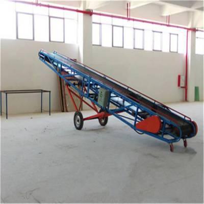 技术过关售后有保障皮带输送机 爬坡式室内楼层运输机