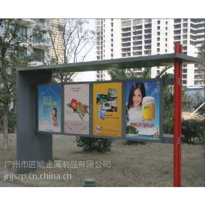 广州厂家专业订制金属冲压花园小区宣传栏政府机关宣传栏企业宣传栏