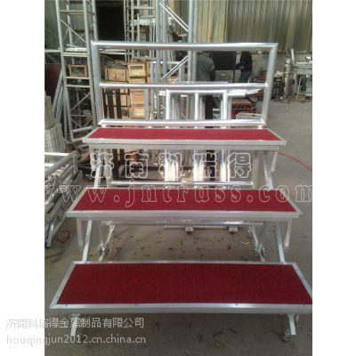 厂家直销合唱台舞台梯子踏步折叠拆装梯台合唱台阶可移动铝合金踏步