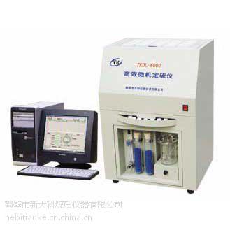供应TKDL-8000高效微机定硫仪 测硫仪 多样定硫仪