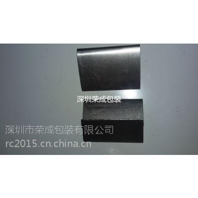 铁皮打包扣金属扣-钢带打包专用