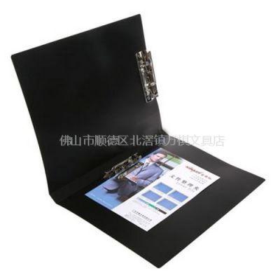 供应正品 金得利AB620W 双文件夹 A4超大容量 双短强力夹