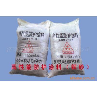 供应硫酸钡防射线材料(各级疾病预防控制中心检验)