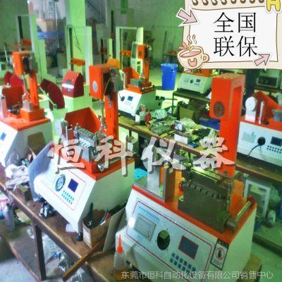 供应Z向抗张强度测试仪|HK-226内结合强度测定仪|层间结合强度仪