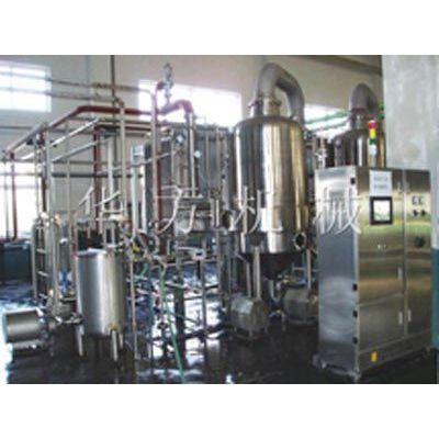 供应板式蒸发器