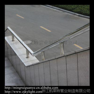 高强度、抗腐蚀、耐高温不锈钢护栏、扶手