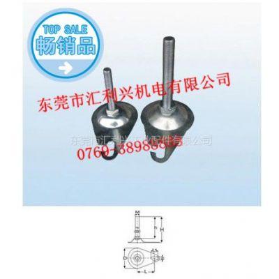 供应【热销产品】东莞道窖流水线铝材脚杯带钩脚杯M12*h100mm