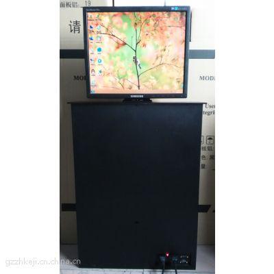 厂家供应乌鲁木齐显示器升降器