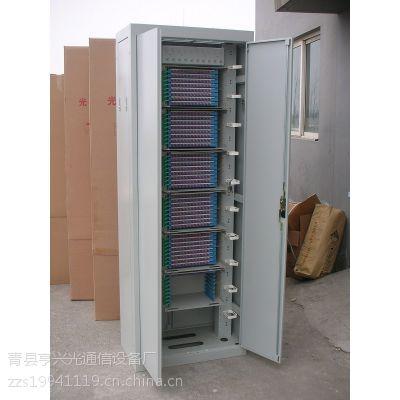 厂家直销 低价销售odf架 配线柜 机柜 720芯 2米2.2米配线架