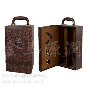 凤尾双支皮盒(jm5087)(北京酒盒,红酒包装,酒盒现货)