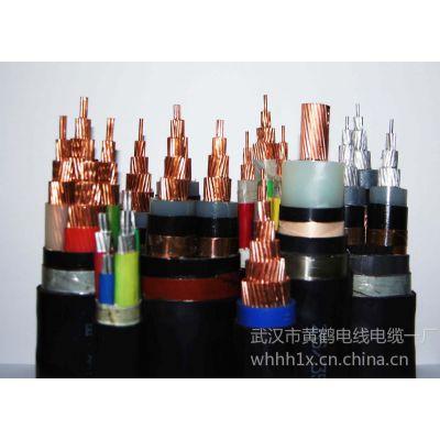 供应武汉电线电缆一厂恩施巴东来凤利川建始高低压电线电缆YJV22-3x95 1x50