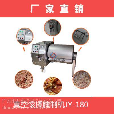 广州深圳东莞西安郑州牛排猪排一线式粗加工生产线,牛排简易加工流水线,猪排加工设备哪里有