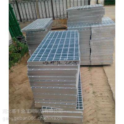 天津钢格板(在线咨询)、钢格板、钢格板的用途