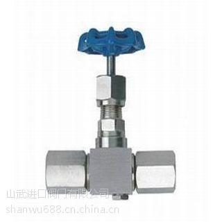 供应进口针型阀.高压针型阀.进口取压截止阀,进口焊式针型阀