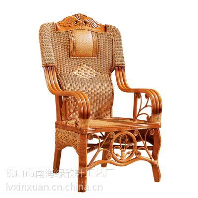 绿欣轩 藤制大办公椅大班椅老板椅 中式藤木休闲椅 客厅家具 户外家具藤椅DB01