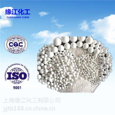 空压机专用活性氧化铝干燥剂白色球体氧化铝颗粒球3-5毫米