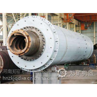 郑矿机器专业供应间歇球磨机 金属选矿球磨机