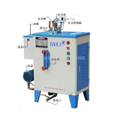供应厂商热销3-48KW全自动电加热蒸汽发生器