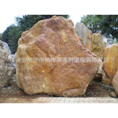 供应大量各种园林景观石刻字石(黄腊石)