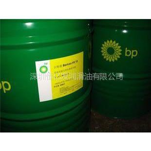供应BP格尔68-150齿轮油//BP格尔220价格