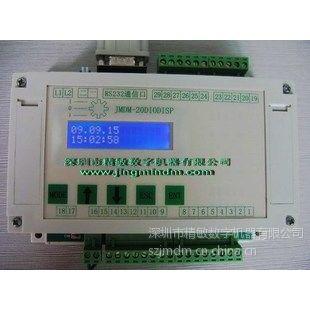 供应人机交互LCD屏显示的IO控制步进电机汽缸电磁阀控制器工控板
