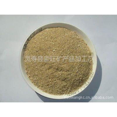 供应优质花生壳粉