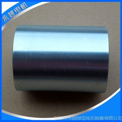 直销供应 可调速微型电机机壳 永磁直流微型电动机加工