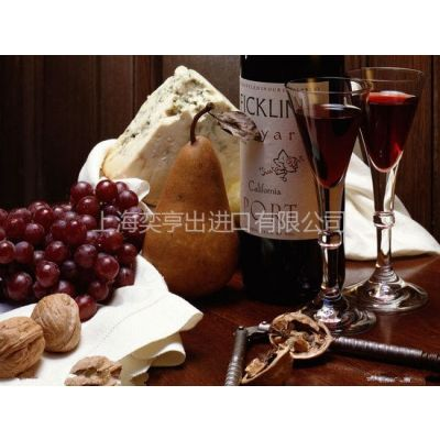 供应从葡萄牙到上海海运多长时间|红酒进口报关