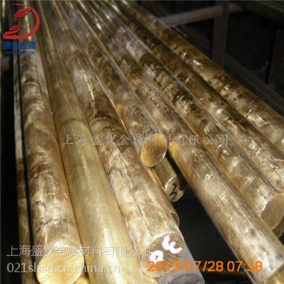 上海盛狄现货供应高强度HFe59-1-1铁黄铜板材