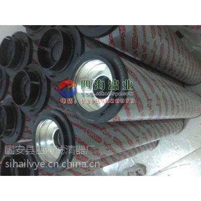 供应2600R010BN4HC/-B4-KE50风电滤芯
