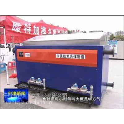 供应暖特加燃气锅炉 中美技术合作制造 源自美国的暖通专家