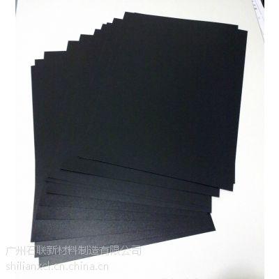 黑色pvc发泡板 PVC结皮免漆板 用于雕刻丝印招牌广告展示 广州石联新材料公司厂家直销 可上门挑选