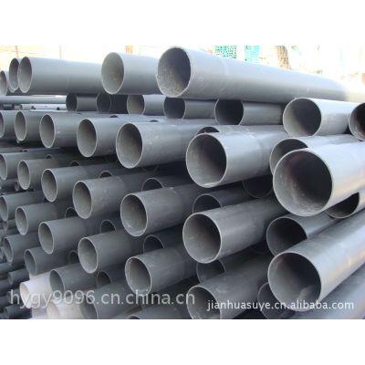 低压力pvc给水管5寸多少钱一米