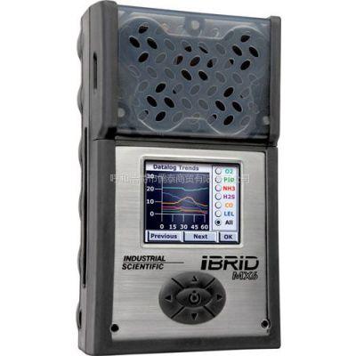 供应英思科MX6可同时监测1-6种气体,17种传感器可供选择