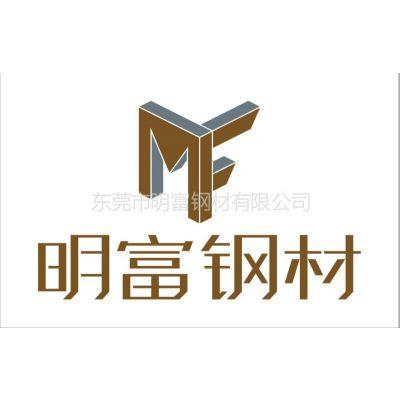 供应DX54DZ140M-B-O光整热镀锌钢板DX54DZ140M-B-O宝钢日本DX54DZ140价格
