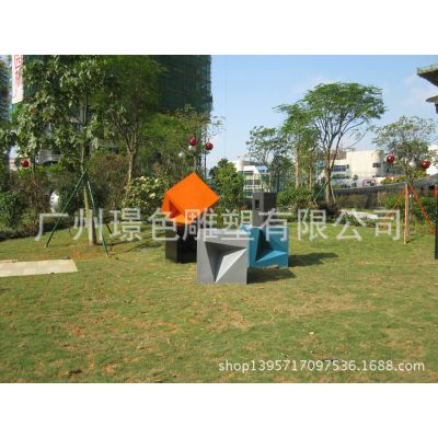 供应园林景观 户外家具 休闲花园藤编椅子 太阳伞 沙滩椅 环保垃圾桶