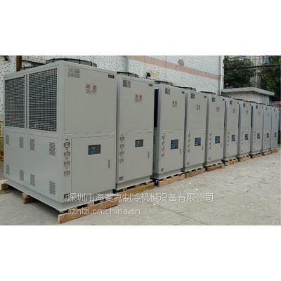 供应风冷冷水机,海菱5P(匹)风冷型冷水机