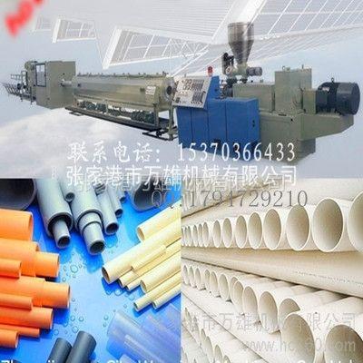 供应PVC排水、供水、管材生产线,挤出机