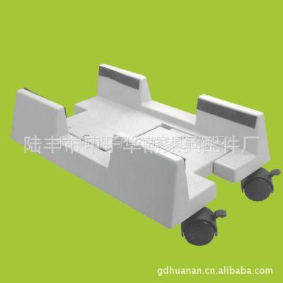 供应专业生产\塑料主机架\电脑主机架\办公家具配件\(CP1111)