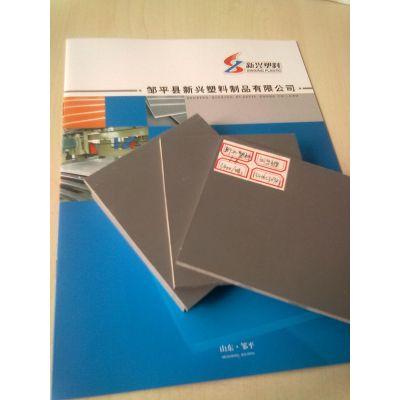 供应【厂家供应【pvc硬板 pvc塑料板 pvc硬塑料板