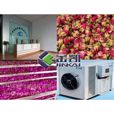 供应***节能***省钱的玫瑰花蕾、花瓣烘干机 带冷凝水除湿功能