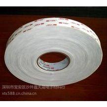 供应3M4932 VHB双面胶带 切片/切卷