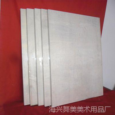 【厂家直销】美术用品 木质全椴木双面绘画板 绘画架 批发零售 量大从优