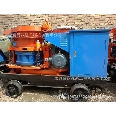 批发煤矿用PS7I湿式喷浆机其他矿山施工设备及配件
