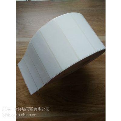 进口品牌标签纸 不干胶条码纸打印纸 不干胶标签纸100*50*1000张北京