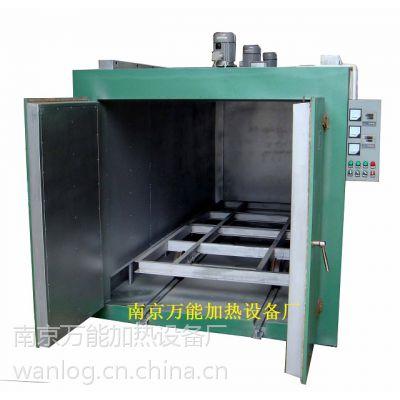 铝合金时效炉 压铸熔铝时效热处理 温度均匀万能厂家直销