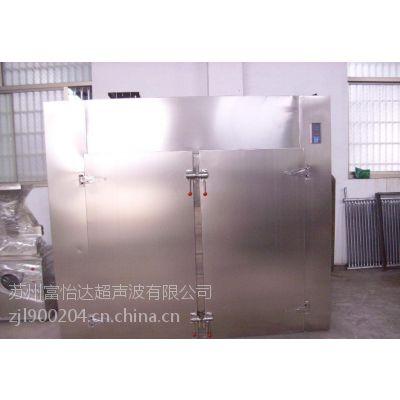 富怡达专利产品带升降功能的超声波清洗机,超高清洗品质,热销全国小型热风烘干设备