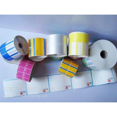 供应可加工定制的不干胶标签