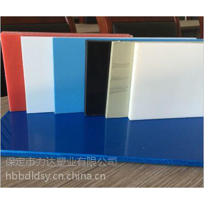 力达专业定制耐高温PP彩色板 食品级pp塑料板 聚丙烯板